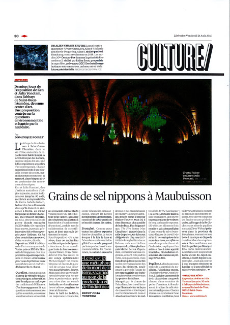 france_newspaper_low