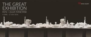 The-Great-Exhibition-Mizuma-Gallery-1038x429